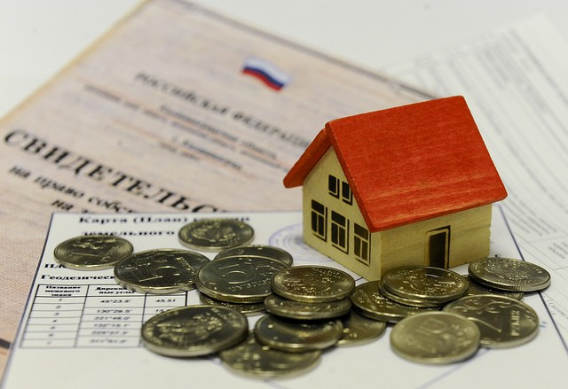 From January 1, the Russians will be more profitable to sell real estate with a decrease in the term of ownership