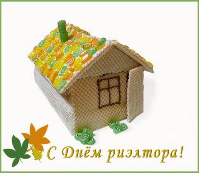 Congratulation with day of the realtor - our professional holiday!