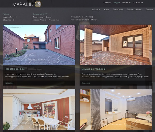 The channel about real estate Maralin TV is started in work online