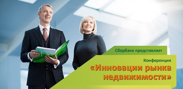Interview of the Innovation of the market of real estate Sberbank of Sochi