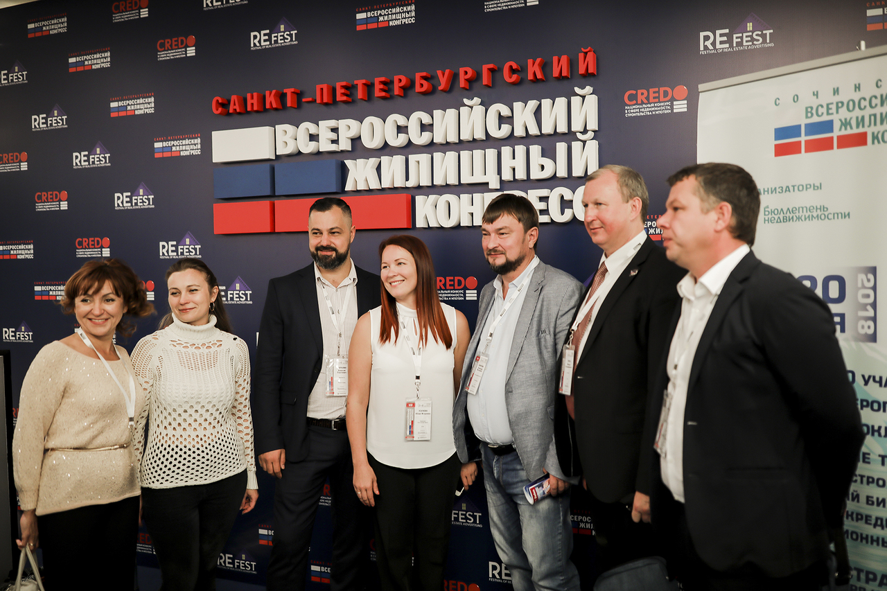 Maralin Ru is the member of the all-Russian housing Congress
