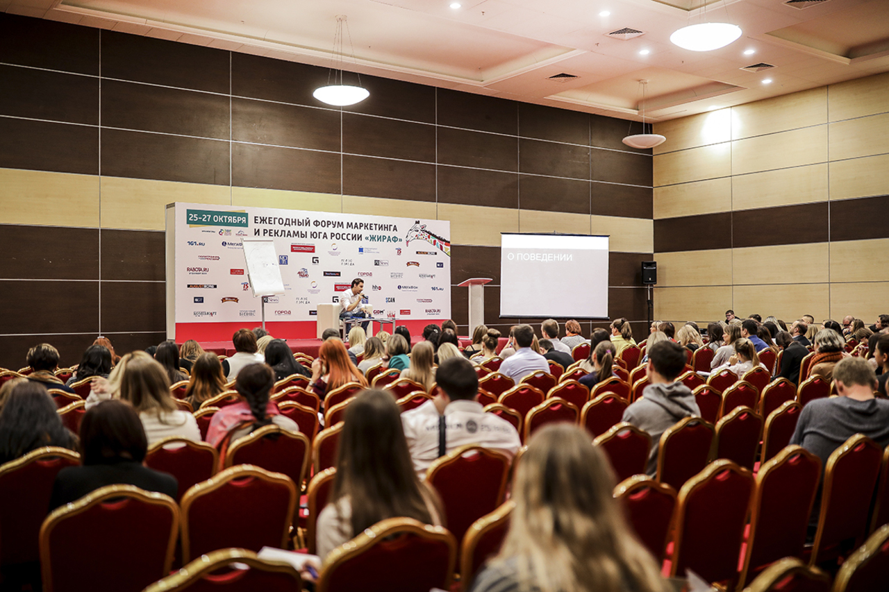 Maralin Ru has participated in the Forum of marketing and advertizing Giraffe