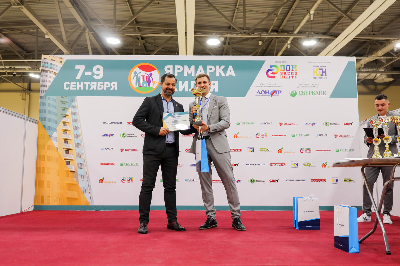 Maralin Ru winner of the Best real estate Agency and realtor of the South of Russia-2018