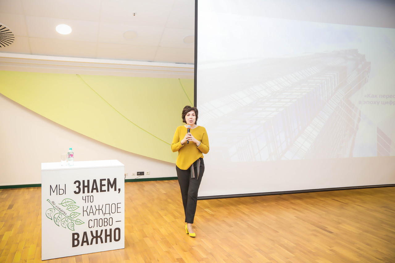 Business and digital technology: Maralin Ru attended Sberbank