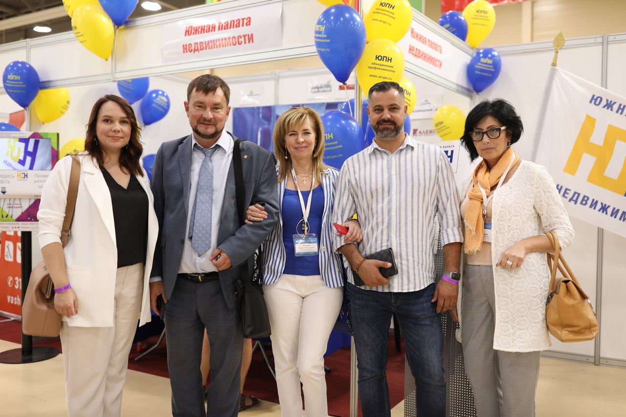 IN ROSTOV-ON-DON WAS HELD V ANNUAL EXHIBITION FAIR HOUSING
