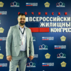 Maralin Ru team took part in the all-Russian Housing Congress in Sochi
